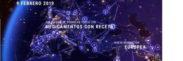 SISTEMA ESPAÑOL DE VERIFICACIÓN DE MEDICAMENTOS – SEVeM